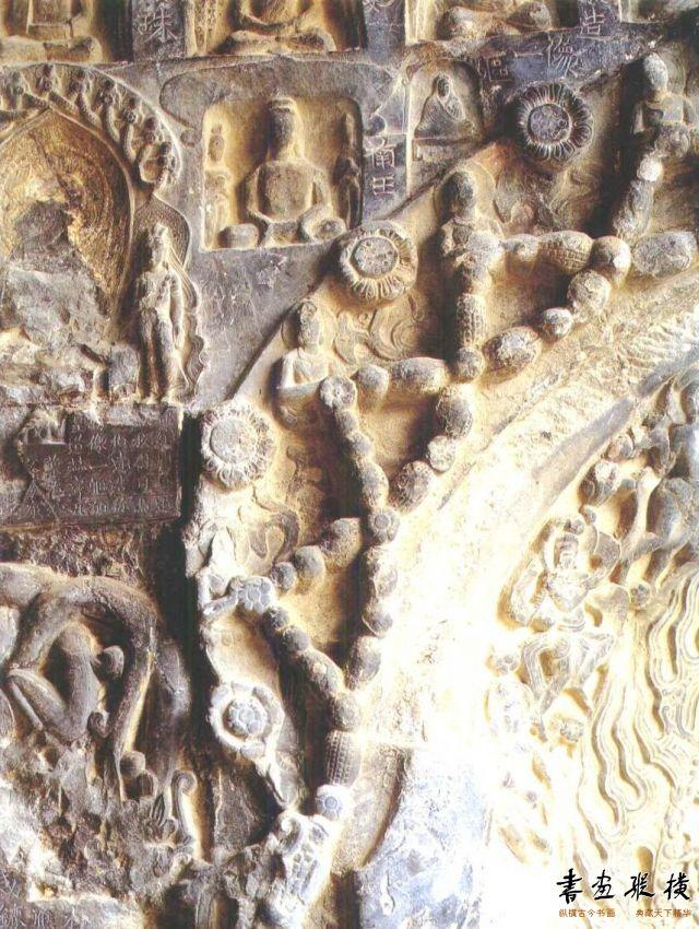 《始平公造像》龛楣局部