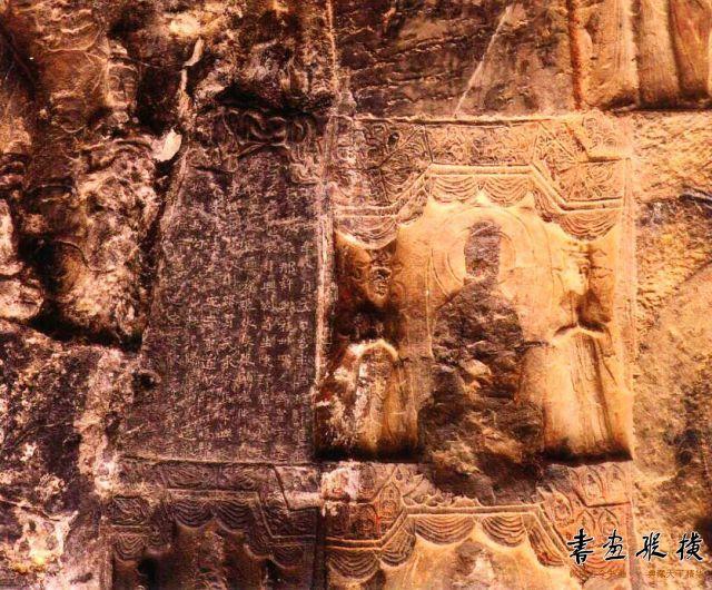 《邑主马振拜和维那张子成卅四人为皇帝造像记》原石旧照
