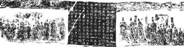 《比丘法生为孝文皇帝并北海王母子造像记》拓片