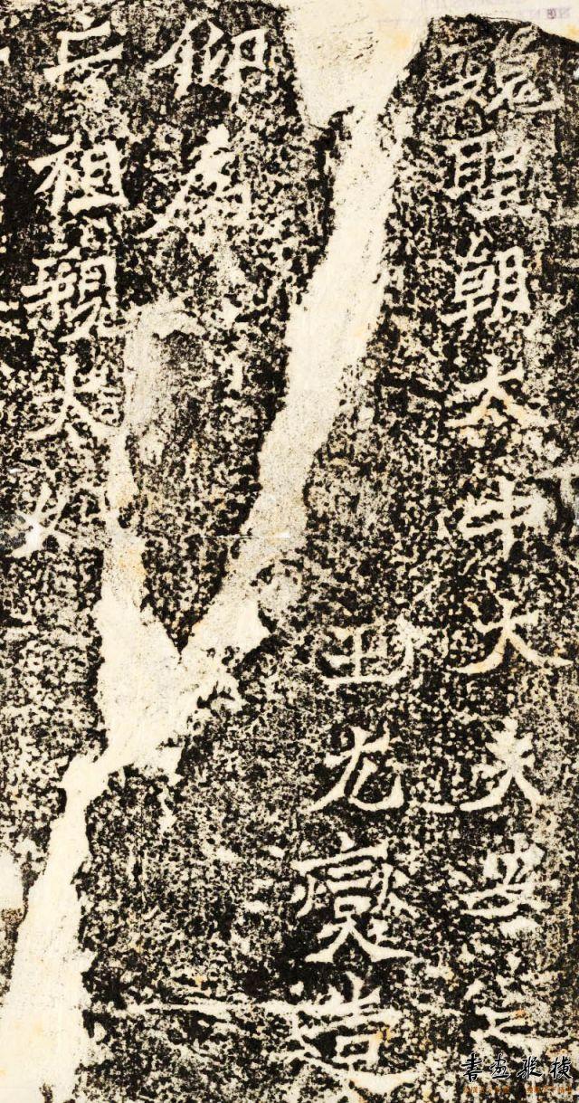 [汉代] 龙门石窟拓片--1923年  (399)_副本_副本