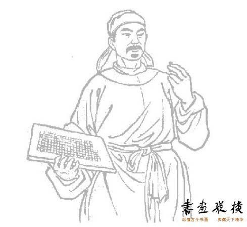 活字印刷术发明人——毕昇