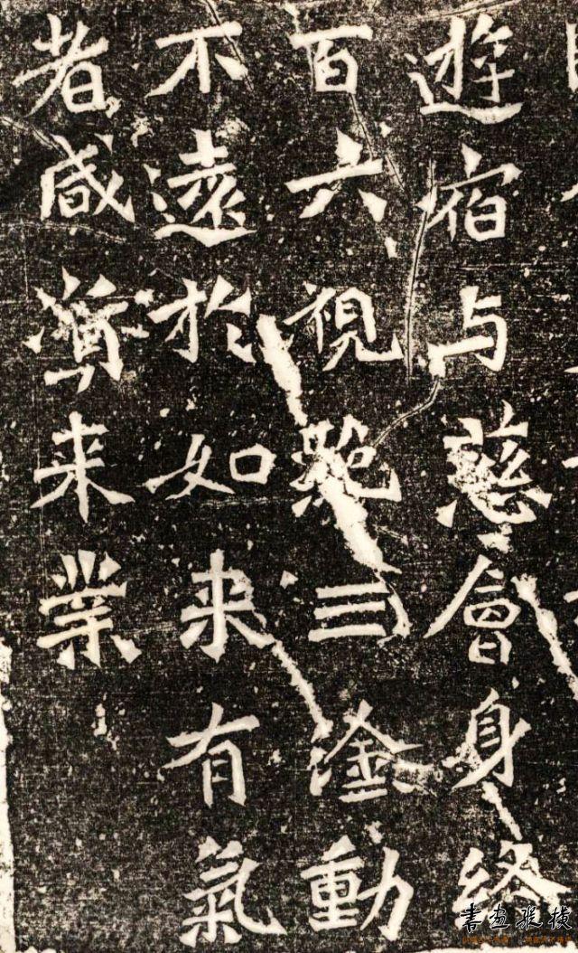 [汉代] 龙门石窟拓片--1923年  (319)_副本_副本_副本_副本_副本