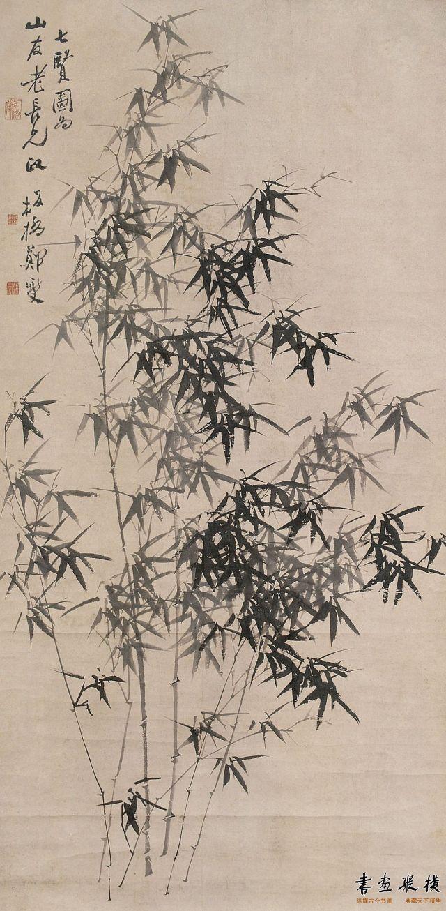 清 郑燮 七贤图 纸本 墨笔 纵202厘米 横99.5厘米
