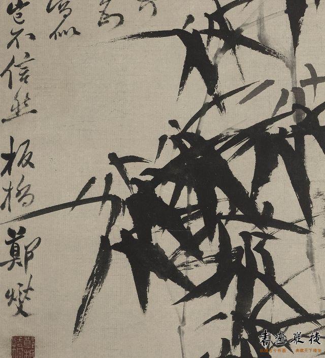 清 郑燮 竹石图 纸本 墨笔 纵151厘米 横82厘米 局部
