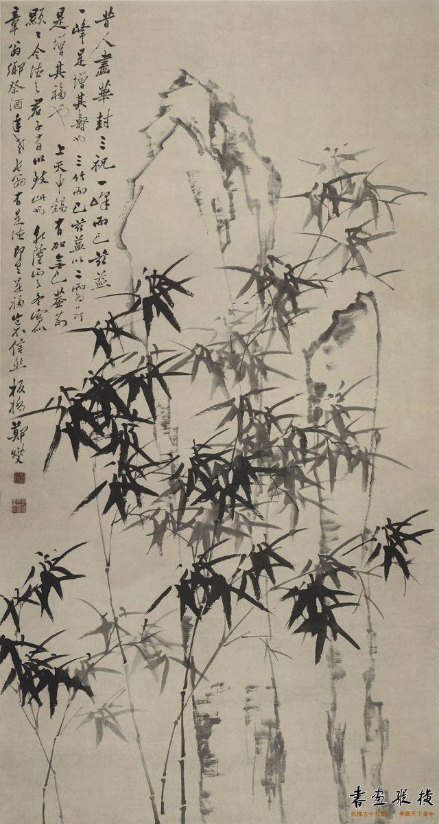 清 郑燮 竹石图 纸本 墨笔 纵151厘米 横82厘米