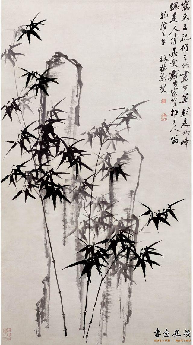 清 郑燮 竹石图 纸本 墨笔