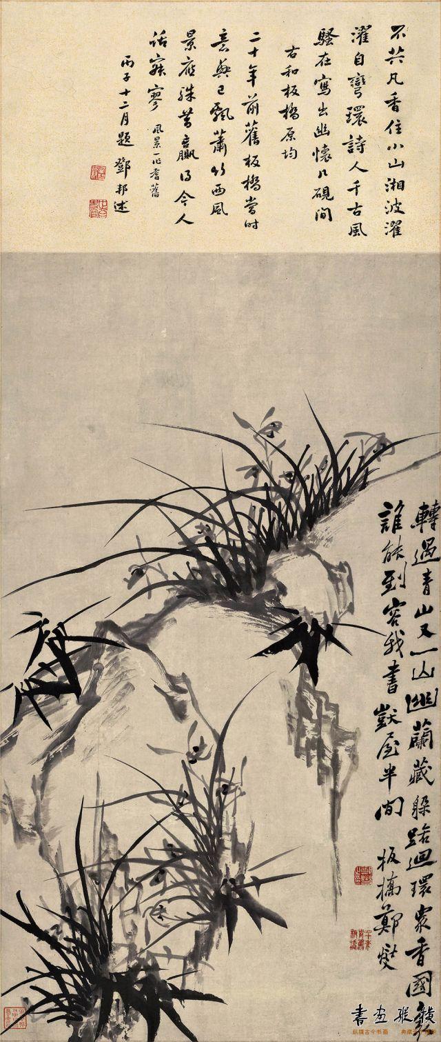 清 郑燮 幽兰图 纸本 墨笔 纵91.6厘米 横51.4厘米 辽宁省博物馆藏