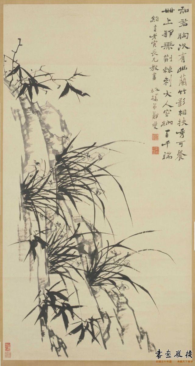 清 郑燮 竹兰石图 纸本 墨笔 纵123厘米 横65.4厘米 故宫博物院藏
