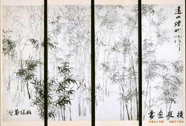 清 郑燮 远山烟竹图屏 四屏 纸本墨笔 纵179.1厘米 横68.3厘米