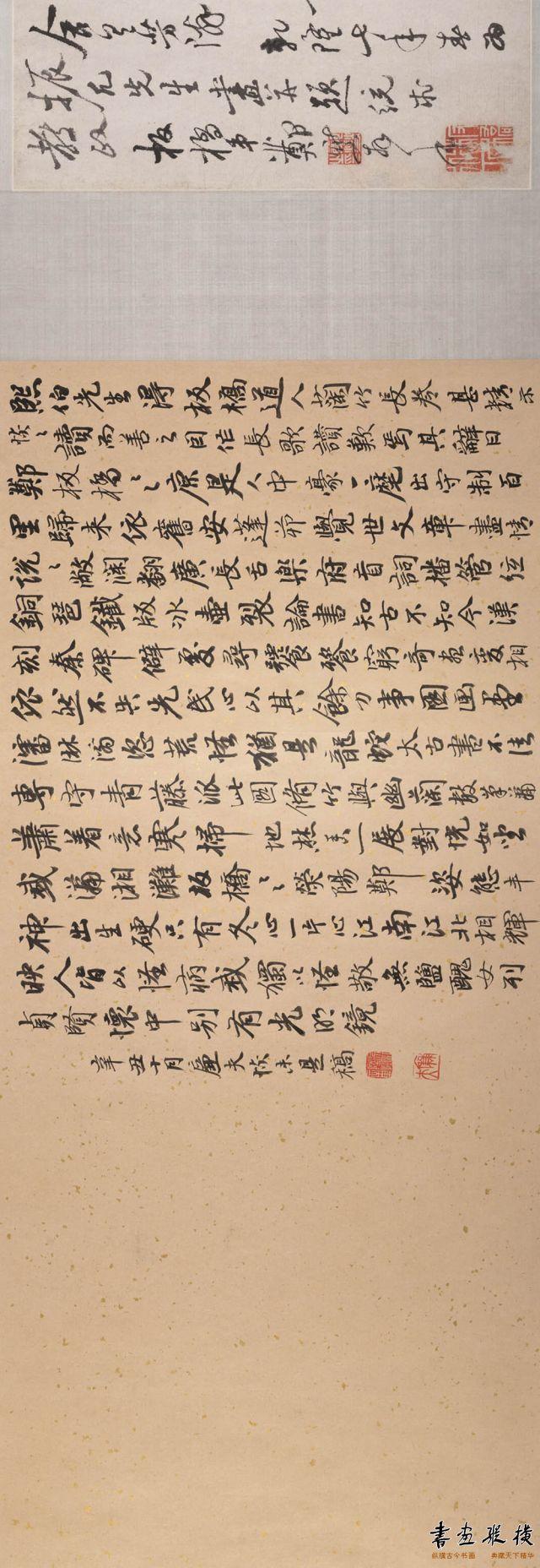 清 郑燮 兰竹图卷 纸本水墨 纵34.9厘米 横374.7厘米 美国大都会艺术博物馆藏