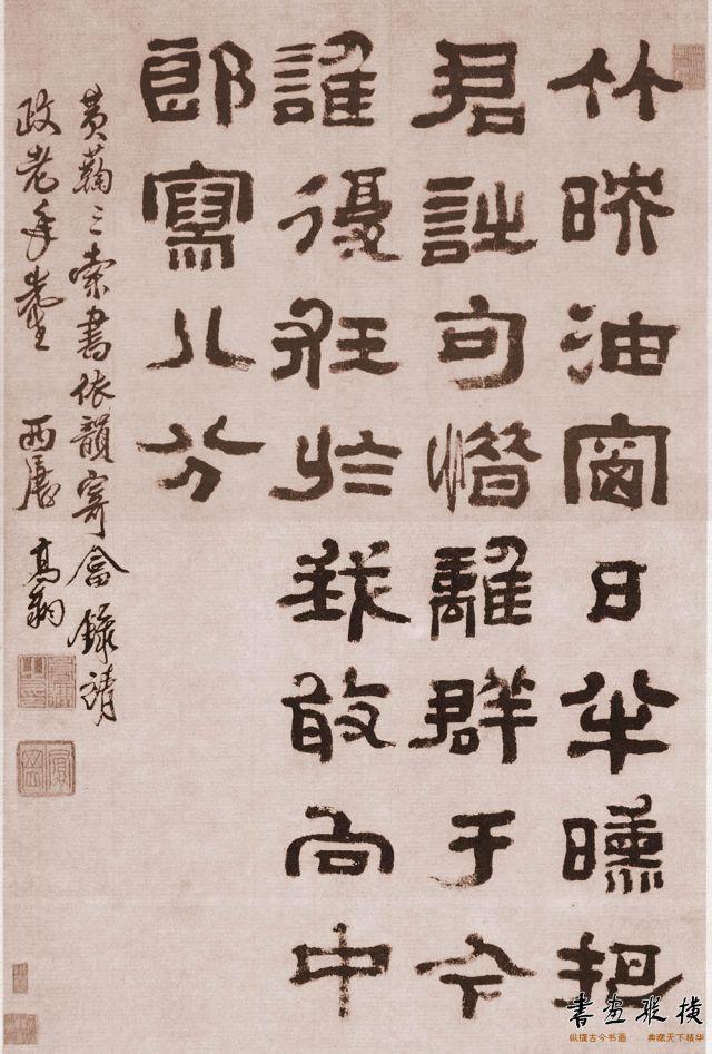 清 高翔 隶书诗 纸本 墨笔 纵67.5厘米 横45厘米