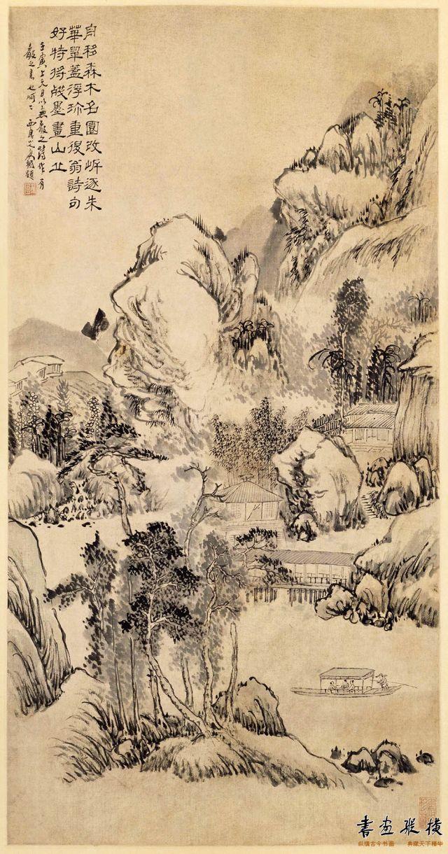 清 高翔 山水图轴 纸本 墨笔 纵79.7厘米 横41厘米 故宫博物院藏