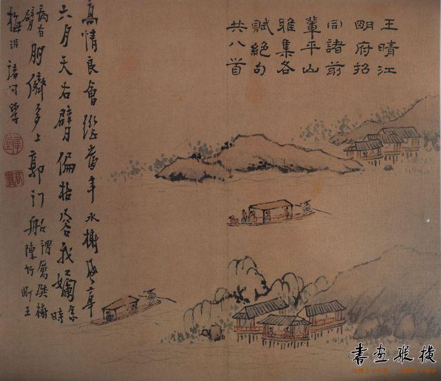 清 高翔 扬州即景图册 纸本设色 每开纵23.8厘米 横25.5厘米 故宫博物院藏 003