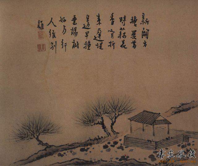 清 高翔 扬州即景图册 纸本设色 每开纵23.8厘米 横25.5厘米 故宫博物院藏 004