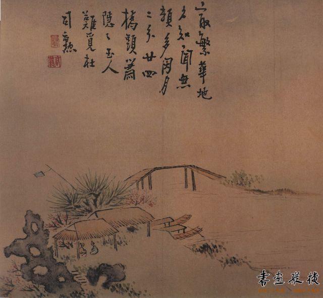 清 高翔 扬州即景图册 纸本设色 每开纵23.8厘米 横25.5厘米 故宫博物院藏 006
