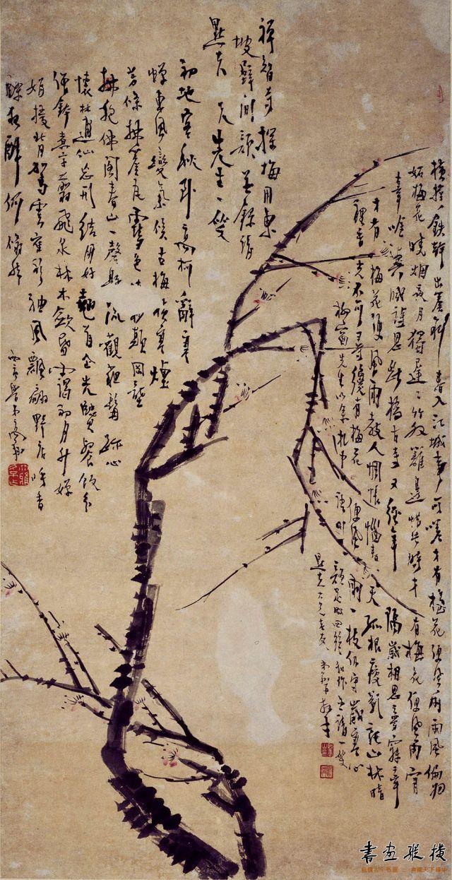 清 高翔 梅花图轴 纸本 设色 纵88.8厘米 横44.7厘米 故宫博物院藏