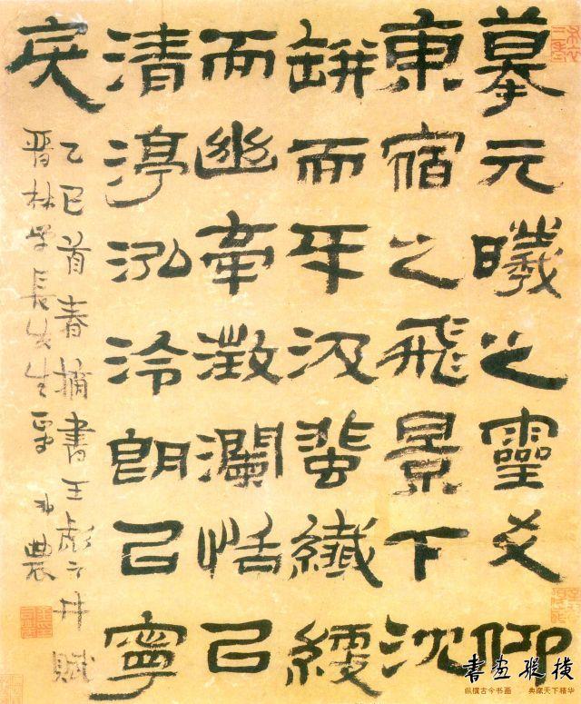 2(25)《王彪之井赋》纸本 1725年作 纵98.5厘米 横41.2厘米 北京故宫博物院藏