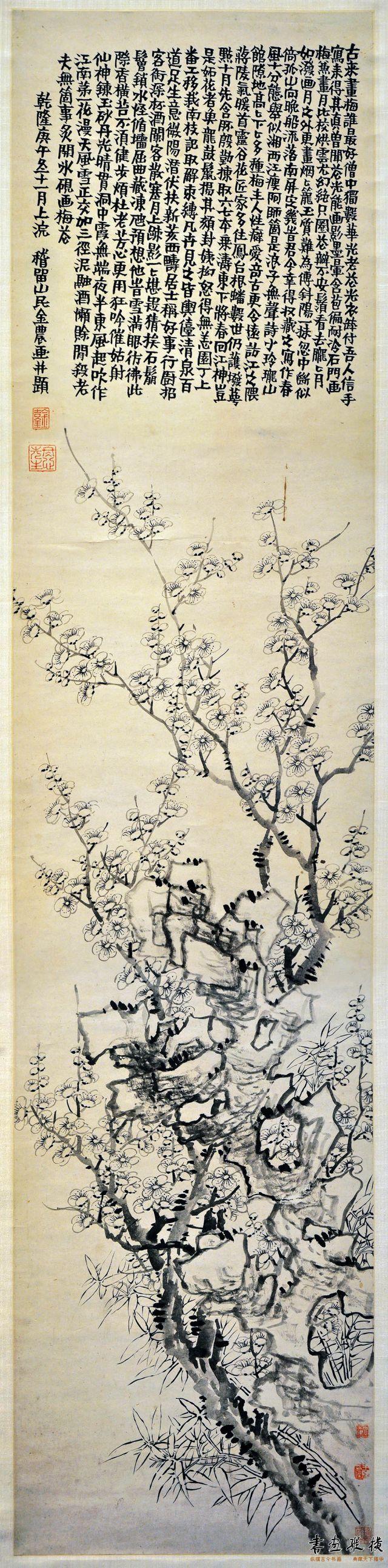 清 金农 竹石寒梅图 纵132厘米 横31厘米 广州市美术馆藏