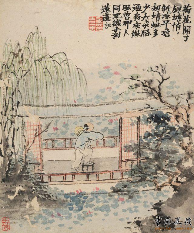 清 金农 墨戏图册 12开 纵28.6厘米 横23.8厘米 大都会博物馆