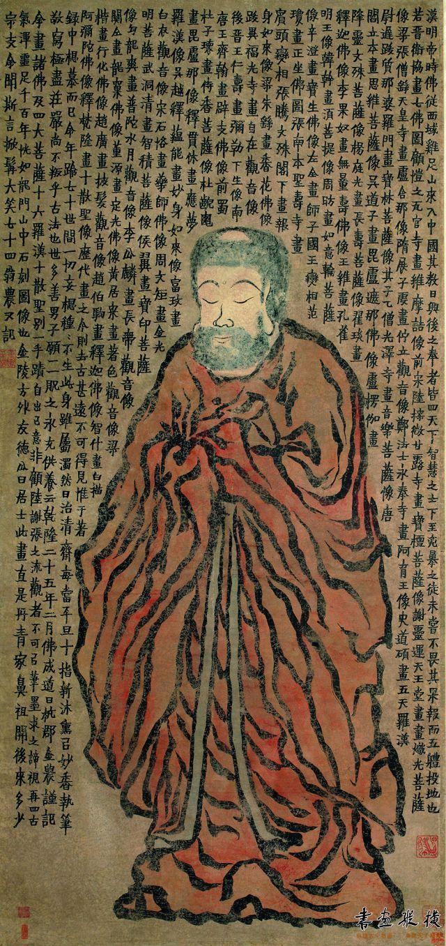 清 金农 佛像 纵133厘米 横62.5厘米 天津博物馆藏