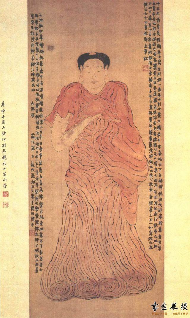 清 金农 佛像 纵117厘米 横47.2厘米 山东博物馆藏