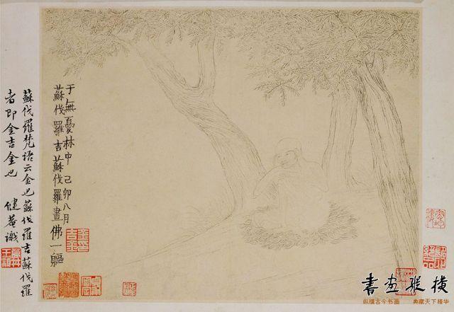 """第一开:墨笔白描佛像、菩提树,画左自题2行,款""""己卯八月""""。钤""""金吉金印""""。"""