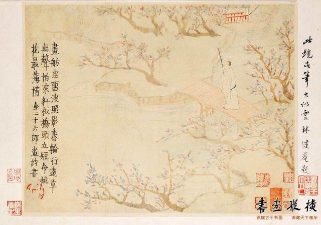 """第八开:画板桥流水,桃林策杖。左方自题七绝一首,款""""金二十六郎畫詩書""""。"""