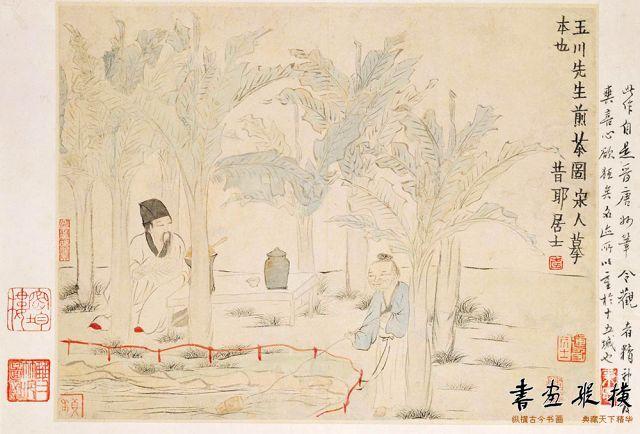 """第七开:画玉川煮茶图,自题 2行,款""""昔耶居士""""。钤""""寿""""一印。"""