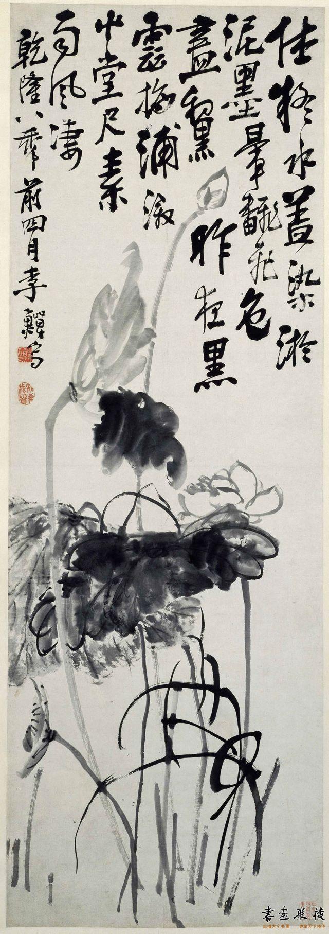 清 李鱓 荷花图 纸本 墨笔 纵136.5厘米,横46厘米
