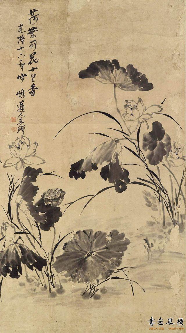 清 李鱓 十里荷香图