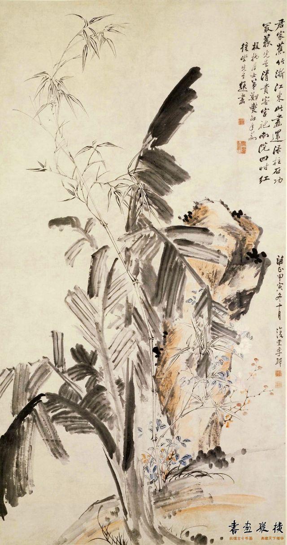 清 李鱓 芭蕉竹石图 纸本 设色 纵195.8厘米 横104.7厘米