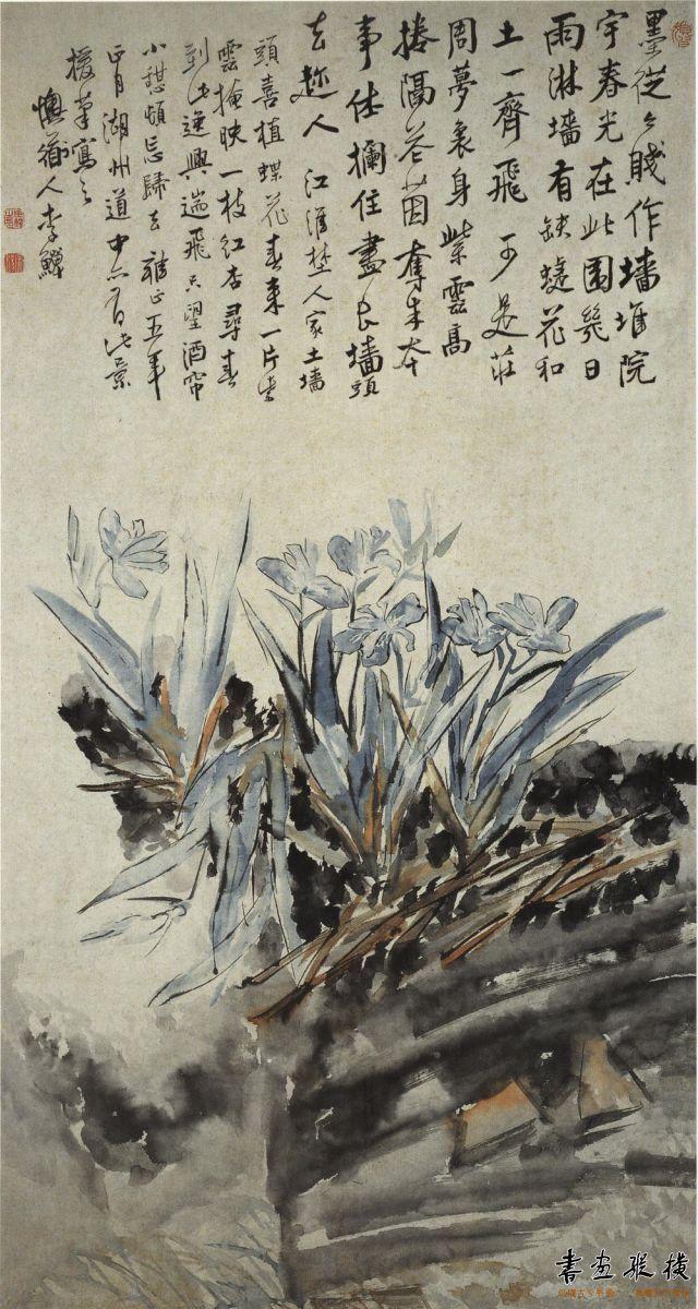 清 李鱓 土墙蝶花图 纸本 设色 纵115厘米 横59.5厘米 南京博物館藏