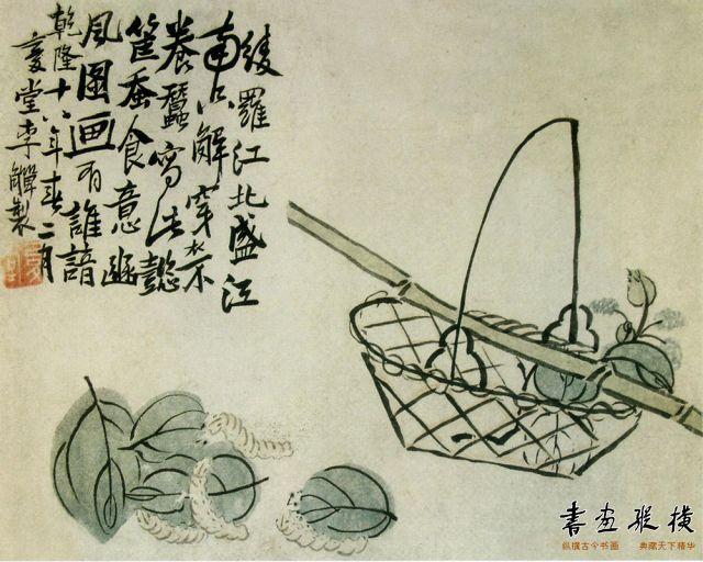 清 李鱓 小品选 (1)