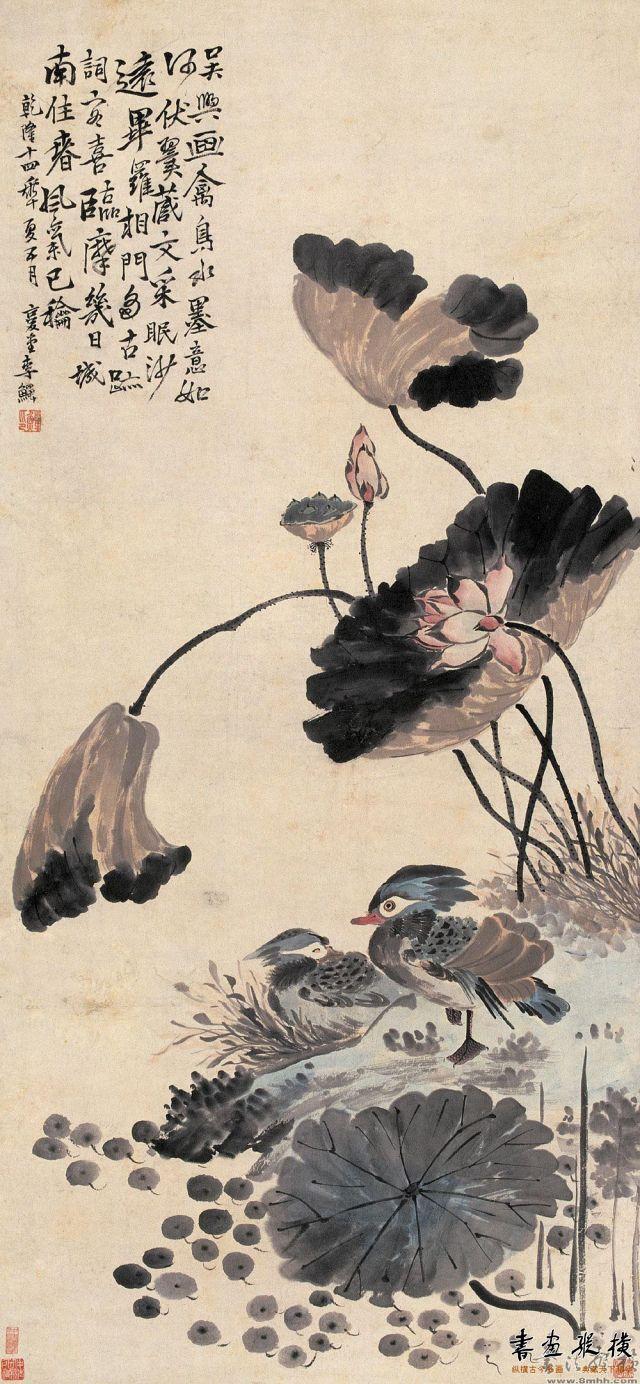 清 李鱓 荷花鸳鸯图