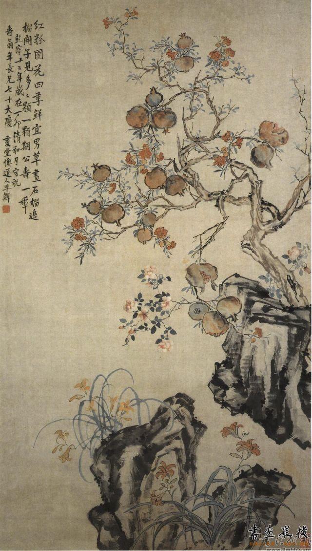 清 李鱓 石榴图