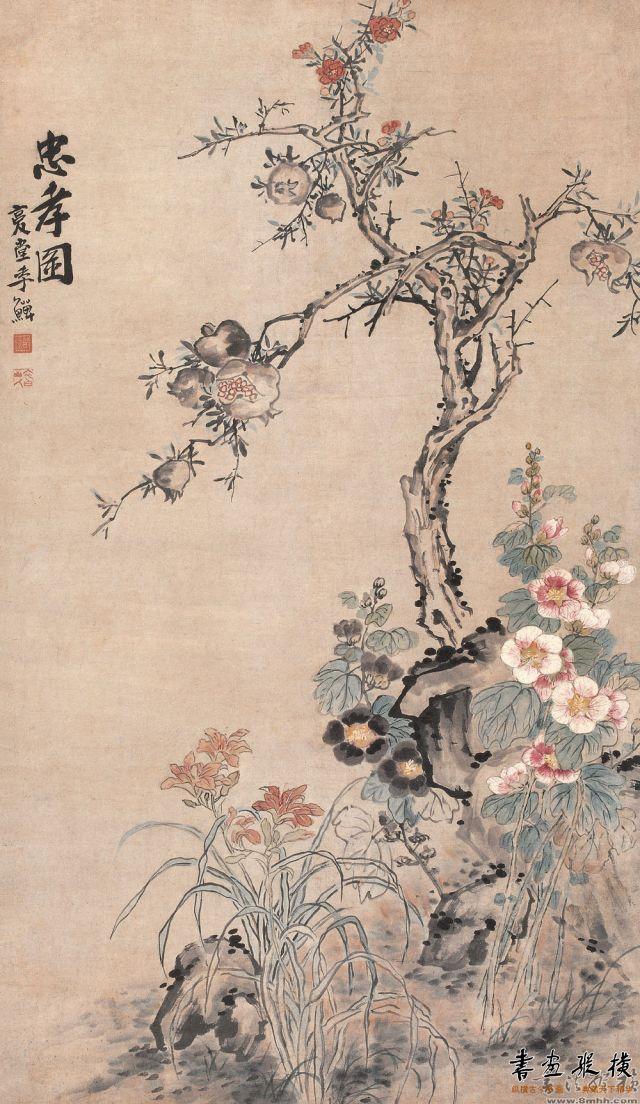 清 李鱓 忠孝图