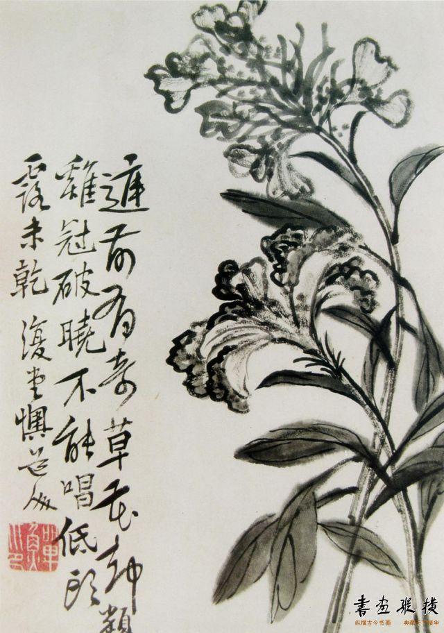 清 李鱓 册页选 (2)