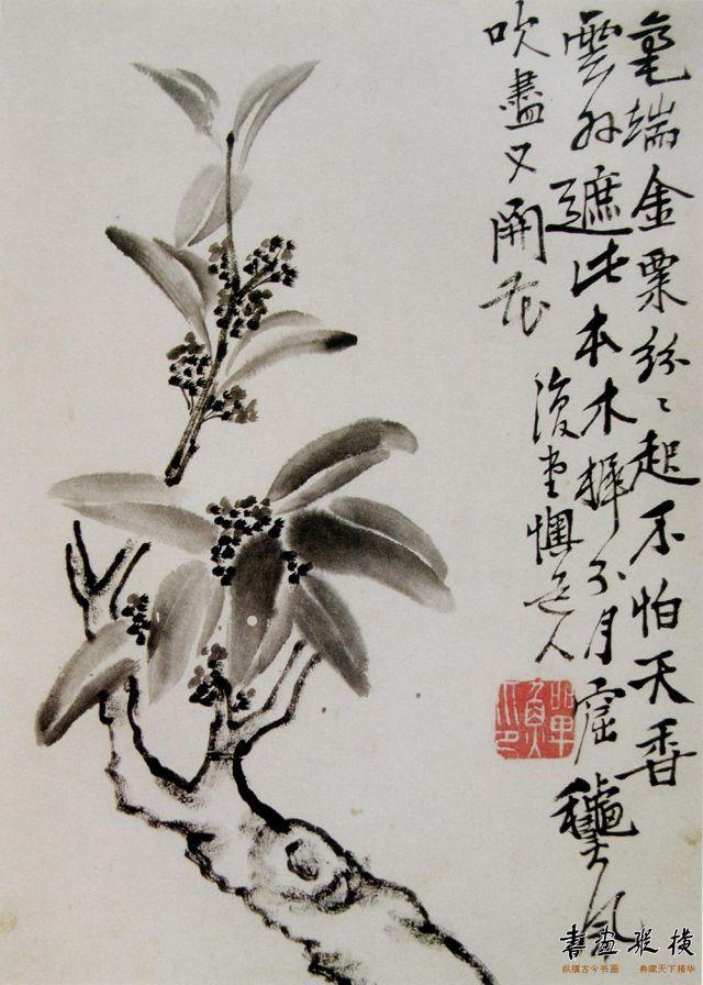 清 李鱓 册页选 (1)