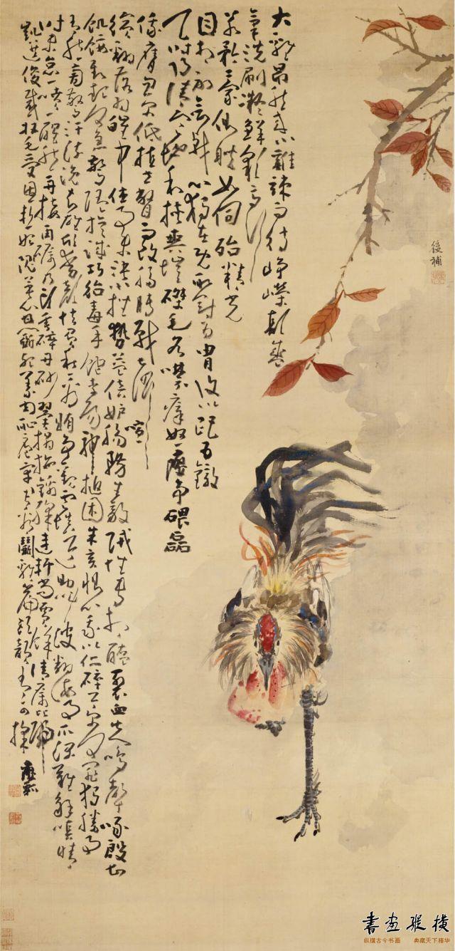 清 黄慎 雄鸡图 纸本 设色 纵34厘米 横69.4厘米 中国历史博物馆藏