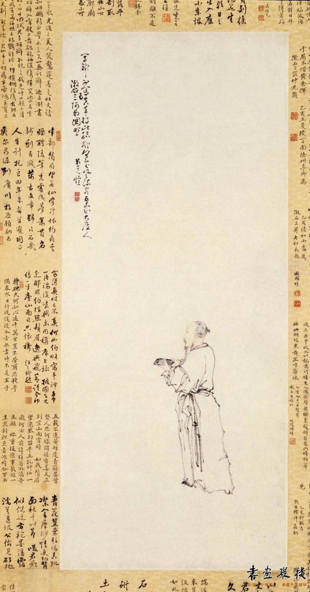 清 黄慎 漱石捧砚图 纸本 设色 纵85.2厘米 横35.8厘米 故宫博物院藏