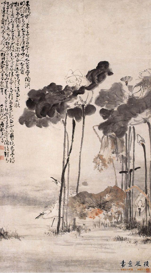清 黄慎 莲鹭图 纸本 水墨设色 纵186.3厘米 横109厘米 中国美术馆藏