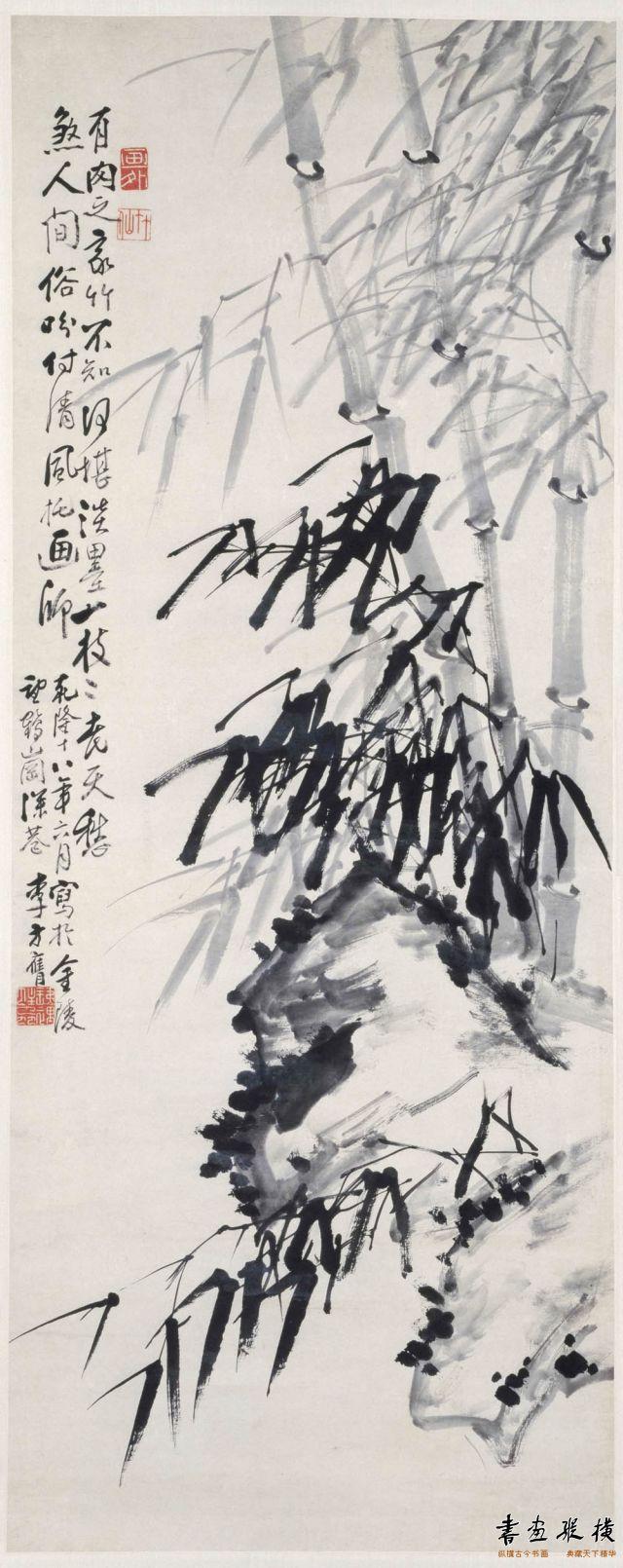 清 李方膺 竹石图 纸本 墨笔 纵139.5厘米 横54厘米 故宫博物院藏