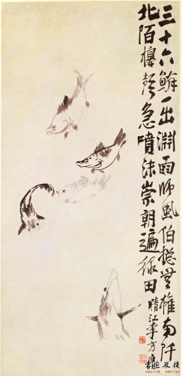 清 李方膺 游鱼图 纸本 墨笔 纵123.5厘米 横60厘米 故宫博物院藏