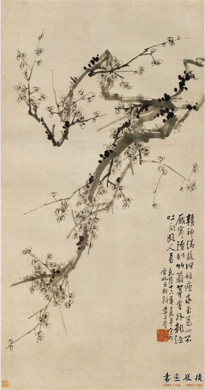 清 李方膺 瘦骨冰心 纸本 墨笔 纵124厘米 横66厘米
