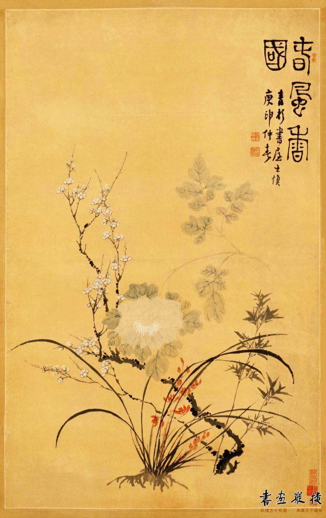 清 汪士慎 春风香国图 纸本 设色 纵95厘米 横60.2厘米 故宫博物院藏