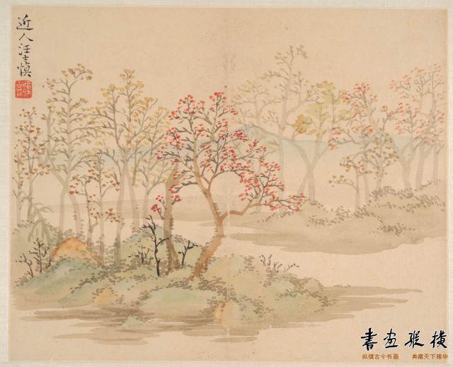 清 汪士慎 花卉山水图册页
