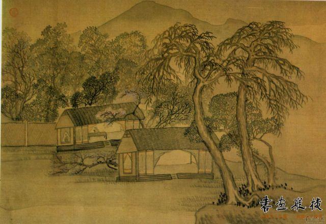 清 汪士慎 山水图册 (2)