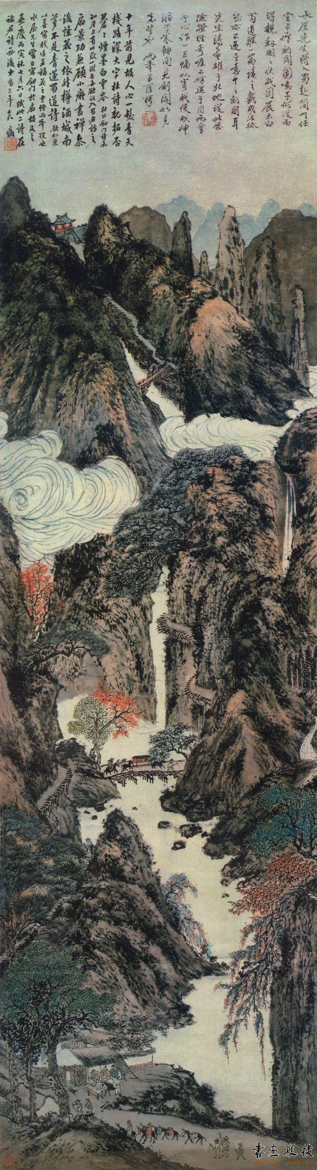 清 罗聘 剑阁图 纸本 设色 纵100.3厘米 横27.4厘米 故宫博物院藏