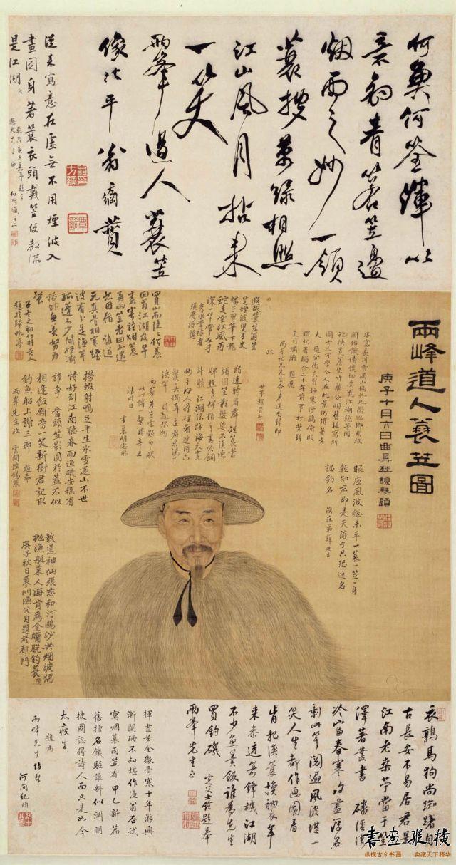 清 罗聘 蓑笠图 纸本 设色 纵56厘米 横60.2厘米 故宫博物院藏