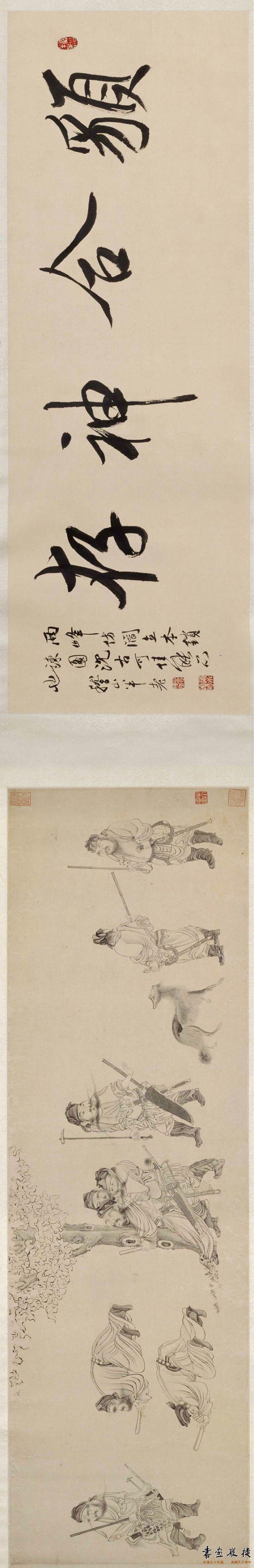 清 罗聘 锁谏图卷 纸本 墨笔 纵32厘米 横208厘米 01